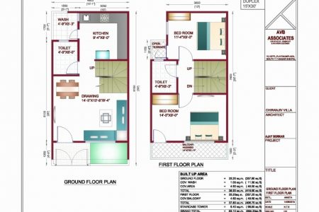 House Plan 20 X 50 Sq Ft