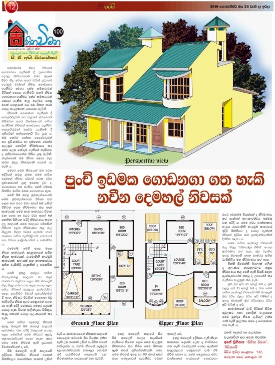 Brilliant Stunning Ideas Free New House Plans 8 Plan Contemporary Modern The New House Plans 2017 Sri Lanka Pic
