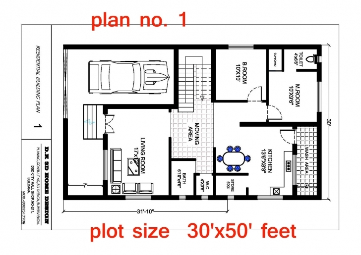 Image of 30 Feet By 50 Feet Home Plan Everyone Will Like | Homes In Kerala, India 10×30 Home Design Pic