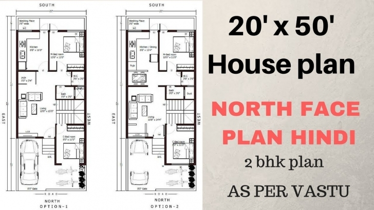 Incredible 20' X 50' West Face With Car Parking 2Bhk House Plan Explain In 20*50 House Plan 2Bhk Photo