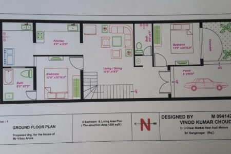 15*60 House Plan North Facing